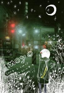 moyoflyer2.jpg