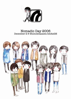 nomadicday2006omote.jpg