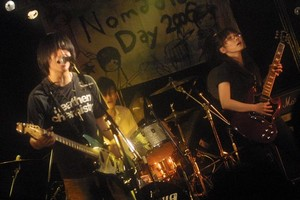 nomadicday08.jpg