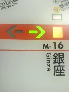 am7-53.jpg
